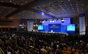 下周政经备忘丨博鳌亚洲论坛年会举行,解惑全球经济迷局