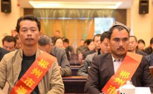 新疆小伙在湖南与人联手救落水村妇,被授予道德模范称号