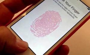 美国政府称不需要苹果也能解锁iPhone,临时取消听证会
