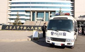 原三鹿董事长田文华无期徒刑减至18年,监狱称获3次记功