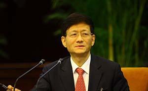 中央政法各单位领导干部一致表示,坚决拥护中央决定