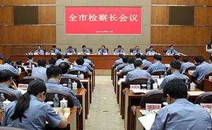 上海检察改革试点方案:检察官对办案质量终身负责