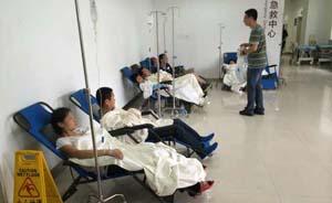 上海6企业170名员工吃外送快餐后因腹泻等就医,多数已出院