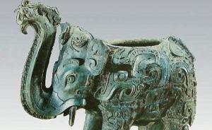 先秦时代的中原为何有大象