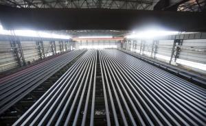 走出去!河北钢铁集团要在南非搞一个500万吨的钢铁企业