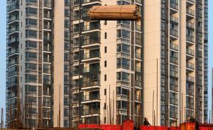 营改增细则出台:购买不足2年住房对外销售按5%缴纳增值税
