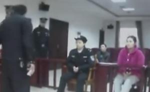 湖南湘潭女毒贩携带毒品参加庭审,安检时被当场查获