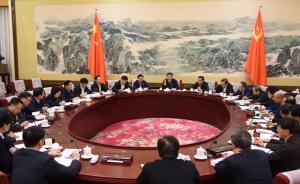 长江经济带发展规划纲要审议通过:共抓大保护,不搞大开发