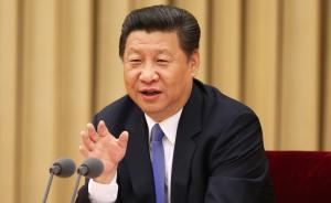 """政治局召开两会后首次会议,定了一个重要""""国家战略"""""""