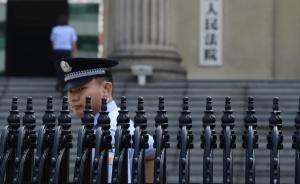 西安律协:区人大代表当庭打律师,应以涉扰乱法庭秩序罪处置