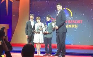 姚明、孙俪、郎朗成为上海迪士尼荣誉大使