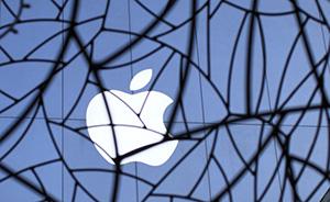 观察|苹果有洞,中国需要网络安全建设路线图