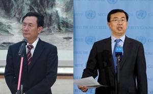 耿文兵任中国驻瑞士大使,王民任中国驻挪威大使
