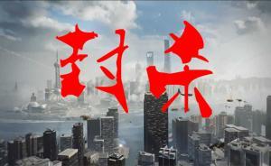 上海禁毒条例4月实施:演艺圈名人吸毒被查一律封杀3年