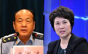 朱洪达、上官永清全国政协委员资格被撤销