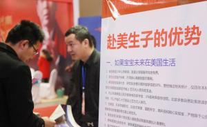 月子中心被美国刑事调查,孕妇要求双倍返还定金在上海胜诉