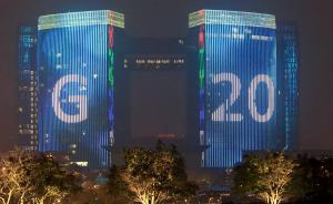 """G20峰会举办地杭州致信感谢市民,承诺缩短施工""""阵痛期"""""""