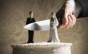80后离婚率居高不下,专家:不能简单归因于独生子女使然