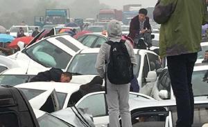 沪宁高速常州段56车为何连环撞?原来是一辆货车突然爆了胎