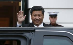 习近平结束对捷克国事访问并出席第四届核安全峰会回到北京