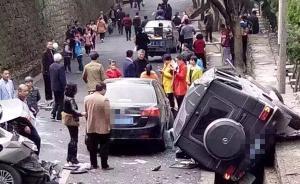 杭州一公墓内奔驰车冲入人群已致4死5伤,肇事司机被抓获
