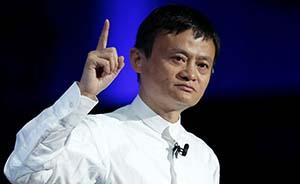 马云:中国足球已坏到不能再坏了,所以搞好容易