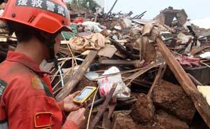 云南地震已过24小时,救灾响应提至最高级38军出动