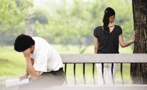 """最高法推家事审判改革:若是婚姻危机尽量做""""和事佬"""""""