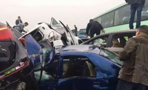 沪蓉高速多车连环相撞事故如何发生,怎么预防