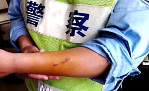 上海交警遇到过的暴力抗法:拖行、撕咬、倒车撞警车