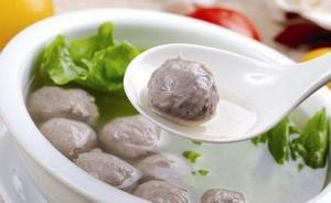 广东卫计委:汕头牛肉丸牛肉含量必须达到90%以上