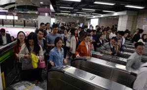 """上海""""平安地铁""""APP不仅能举报黑广告,还能攒积分换礼品"""