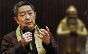 """蒋庆:""""王道政治""""是个好东西"""