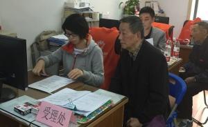 上海新版敬老卡4月11日起申办,第一批新卡5月3日起发放