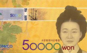 历史外刊扫描︱松竹决死队:韩国女性如何抗日救国