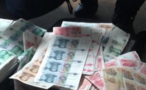 江苏徐州破获特大假币案:涉26省份90市,高仿能以假乱真