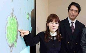 日著名科学家笹井芳树自杀,曾与美女科学家合著论文被指造假