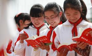 新华字典成吉尼斯最受欢迎字典及最畅销书,发行量五亿余册