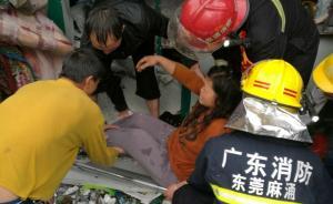 广东东莞一工地发生坍塌事故:致12死14伤,仍有2人失联