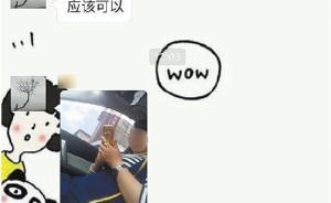 浙江余姚一女子称快车司机偷拍女乘客,滴滴:核实后严肃查处