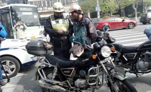 """上海静安警方整治地铁站口""""五类车"""",一天扣车10辆拘2人"""