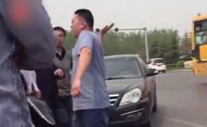 山东一企业家纠集员工亲友殴打民警,警方:系车辆刮擦引发