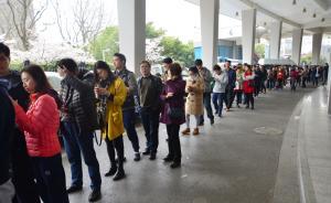 上海今年沪牌额度增加3万辆,其中4月增加2500辆