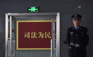 河南襄城:检察官办公室设在公安局,发现问题可及时纠正