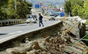 日本熊本两次地震已致34人遇难,大桥崩塌阻碍救援