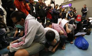 台湾网民一边倒谴责电信诈骗嫌犯被释:犯了罪就要被惩罚
