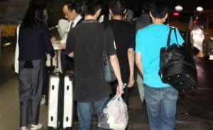 """台湾电信诈骗嫌犯态度嚣张,称得知被送回台""""松了一口气"""""""