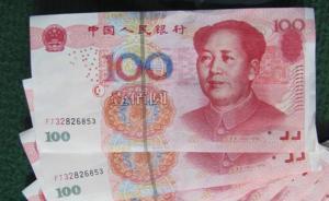利用ATM机回吞功能,温州1银行职员偷换100元假币被抓