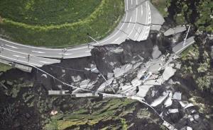 日本地震致八成游客取消九州行程,被困山区旅行团今日回国