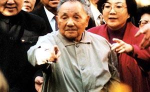 """邓小平重视""""选好接班人"""":既能坚持原则,又能推动改革开放"""